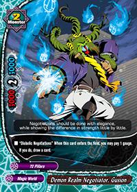 Demon Realm Negotiator, Gusion