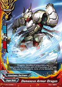 Damascus Armor Dragon