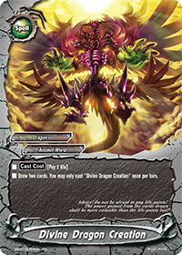 Divine Dragon Creation