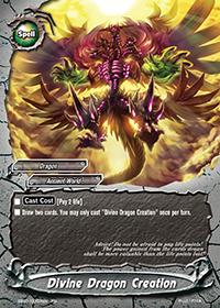 Divine Dragon Creation