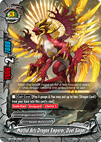 Martial Arts Dragon Emperor, Duel Sieger
