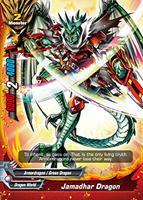 Jamadhar Dragon