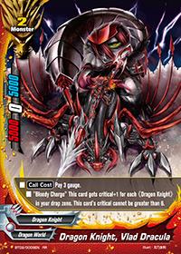Dragon Knight, Vlad Dracula