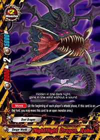 Nightflight Dragon, Rahal