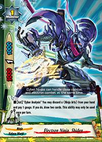 Electron Ninja, Shiden