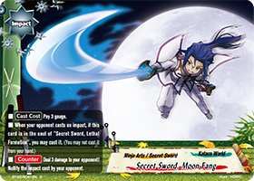 Secret Sword, Moon Fang