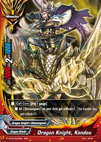 Dragon Knight, Kondou