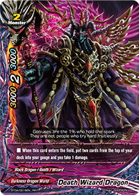 Death Wizard Dragon