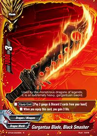 Gargantua Blade, Black Smasher