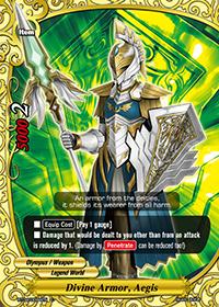 Divine Armor, Aegis