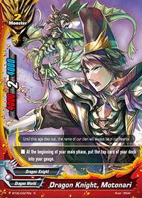 Dragon Knight, Motonari