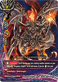 Purgatory Knights Leader, Demios Sword Dragon