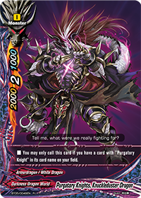 Purgatory Knights, Knuckleduster Dragon