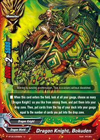 Dragon Knight, Bokuden