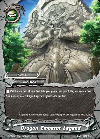 Dragon Emperor Legend