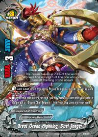 Ocean Champion, Duel Jaeger
