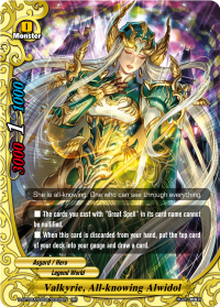Valkyrie, All-knowing Alwidol