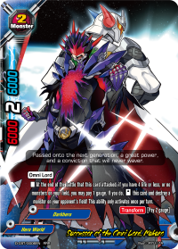 Successor of the Omni Lord, Mukuro