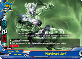 Wind Ghost, Aeril