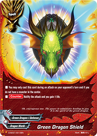 Green Dragon Shield