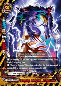 Raging Dragon, Zagaris