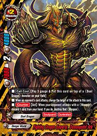 Fighting Dragon Emperor, Demongodol Ark