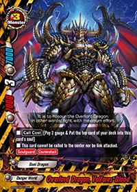 Overlord Dragon, Valfares Blood