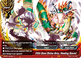 Fifth Omni Divine Arts, Howling Storm!