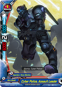 Cyber Police, Assault Leader