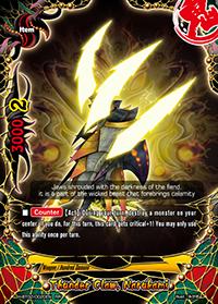 Thunder Claw, Narukami