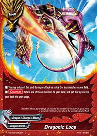 Dragonic Loop