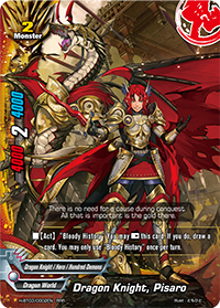 Dragon Knight, Pisaro