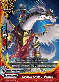 Dragon Knight, Galileo