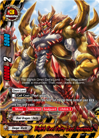Eighth Omni Deity Lord, Grangadez