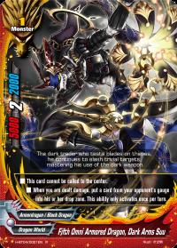 Fifth Omni Armored Dragon, Dark Arms Suu