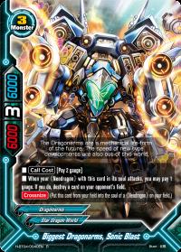 Biggest Dragonarms, Sonic Blast