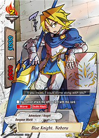 Blue Knight, Noboru