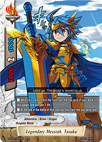 Legendary Messiah, Tasuku