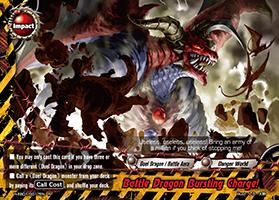 Battle Dragon Bursting Charge!