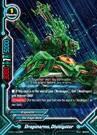 Dragoarms, Divisgator