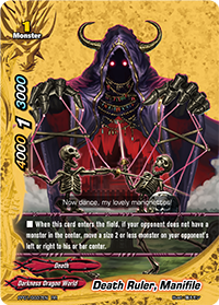Death Ruler, Manifile