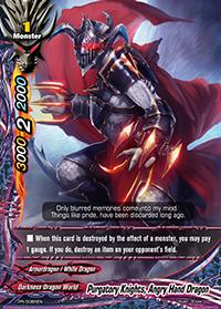Purgatory Knights, Angry Hand Dragon
