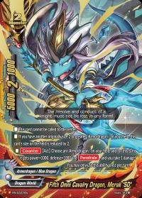 Fifth Omni Cavalry Dragon, Merak