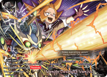 Vanity Destruct Vanish