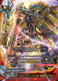 Combat Deity of Daybreak, Gargantua Dragon