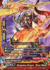 Gargantua Dragon,