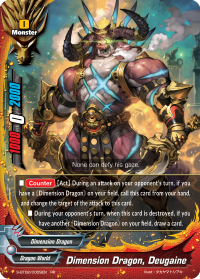 Dimension Dragon, Deugaine