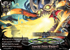 Vanity Zero Blazer!!