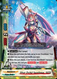 Silver Orchid Swordsman, SUZU