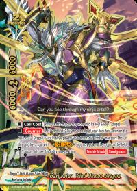 Gargantua Wind Demon Dragon
